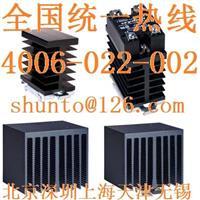 进口固态继电器散热器HS191DR固态接触器固态继电器品牌DIN导轨安装散热器 HS191DR