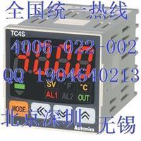韩国奥托尼克斯电子代理商AUTONICS温控器型号TC4S-24R现货温度控制器TC4S温控器 TC4S-24R