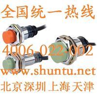 进口接近开关型号PRE12-2DP接近传感器现货韩国Autonics代理商 PRE12-2DP