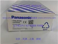 松下PLC特殊模块FP0-RTD6全新原装松下plc代理 FP0-RTD6