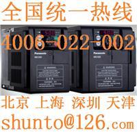 MK300矢量变频器型号MK3001P54松下变频器代理Panasonic变频器inverter MK300