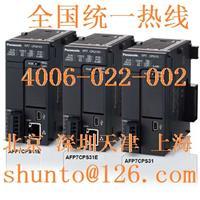 Panasonic可编程控制器松下PLC型号FP7 CPS41E松下电器终端CPU单元AFP7CPS41E FP7 CPS41E