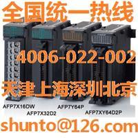 Panasonic可编程控制器松下PLC型号FP7 CPS41E松下电器终端CPU单元AFP7CPS41E