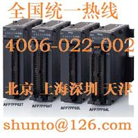 Panasonic松下FP7可编程控制器AFP7CPS31E松下电器PLC代理商CPU单元CPS31E