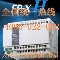 电子凸轮控制器PLC松下电器Panasonic现货FP-XH运动控制器型号FPXH-M4T电子齿轮PLC运动控制单元 FPXH-M4T