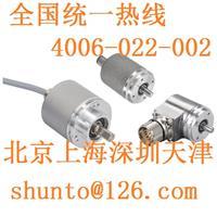 德国进口增量编码器生产厂家HTL耐高温磁性旋转编码器型号UCD-INH0X耐低温编码器