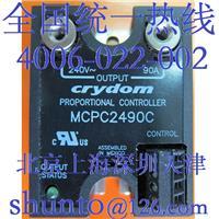 现货MCPC2490C相位角控制器Crydom固态继电器SSR相角控制器 MCPC2490C