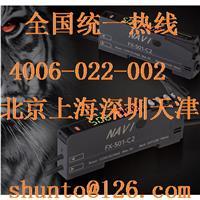 日本松下光纤传感器FX-501-CC2现货Panasonic数字光纤传感器价格NAVI FX-501-CC2
