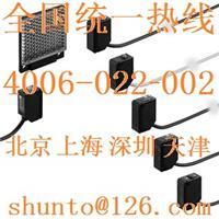Panasonic松下防油抗冷却液光电开关接线图CX-414-P进口光电传感器 CX-414-P