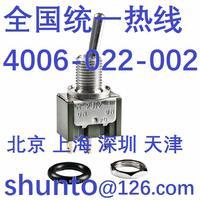 进口摇头开关型号M-2022W防水钮子开关现货日本NKK开关M2022SD8W01 M-2022W