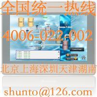 10吋HMI现货MT8102iE台湾威纶触摸屏Weinview国产人机界面品牌 MT8102iE