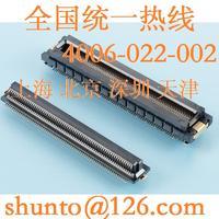 进口浮动连接器生产厂家日本KEL连接器型号DY00-050S接线端子