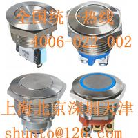 金属按钮开关AV3SLD208V011K进口防水按钮开关APEM开关 AV3SLD208V011K