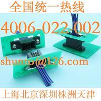 日本KEL连接器代理进口盲插连接器型号FA01-018防尘抽屉接线端子drawer connector