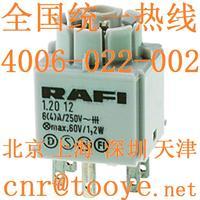 德国RAFI按钮开关RAFIX进口按钮开关触点模块型号1.20.122.001/0000 1.20.122.001/0000