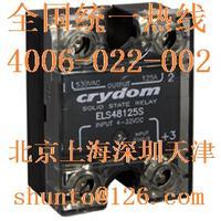 美国Crydom快达继电器SSR固态继电器型号ELS4825进口固态继电器现货 ELS4825