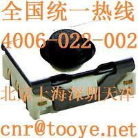 进口轻触开关厂家德国SMT贴片按钮开关型号1.14.002.103/0000现货 1.14.002.103/0000