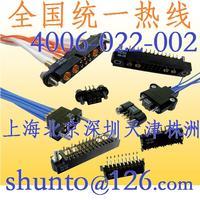 进口连接器型号NCM连接器2mm高密度连接器connector法国NCM耐低温连接器 NCM