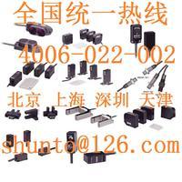 Autonics代理商fiber进口光纤传感器型号BF3RX奥托尼克斯电子传感器现货