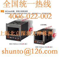 奥托尼克斯电子计数器CX6S进口计数器韩国AUTONICS计数器counter