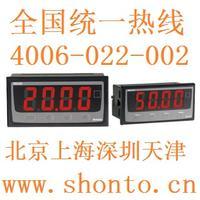 Autonics多功能面板表MS4W进口电流表MS4W-DA-4N现货数显数字电压表头 MS4W-DA-4N