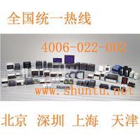 Autonics面板表MS4W直流电压表MS4W-DV-4N现货数显数字电压表头价格