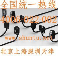 对射式光电开关EX-23-PN超小型光电传感器Panasonic微型光电开关