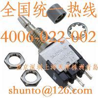 现货微型按钮开关NKK开关EB-2011超小型按键开关EB-2011G进口按钮开关 EB-2011