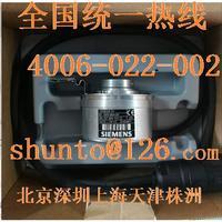 SIEMENS编码器型号1XP8032-10/1024西门子旋转编码器现货