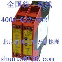 riese继电器SAFE T紧急停止安全防护门延迟切换安全继电器 SAFE T