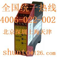 德国riese electronic多功能小型控制继电器SAFETY安全继电器型号SAFE CM SAFE CM