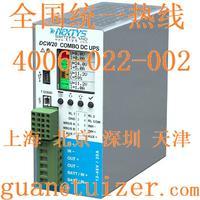 DCW20轨道安装UPS电源DC-UPS大电流电源DIN安装DC-DC转换器Combo  DCW20