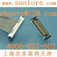 0.25mm进口极细同轴电缆日本KEL连接器XSLS00-30-A科陆电子接插件 XSLS00-40-A