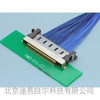KEL连接器EMI抗干扰极细同轴电缆0.5mm间距TMC01-51L堆叠型 TMC01-51L-A