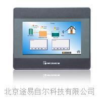 现货WEINVIEW触摸屏MT6056人机界面HMI威纶通 MT6056i