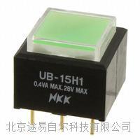 UB-26H1日本NKK带灯按钮开关UB-26H2按键开关Switches UB-26H1带灯按键开关UB-26H