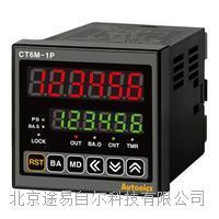 奥托尼克斯CT6M韩国进口AUTONICS计数器CT6M-2P现货counter计时器 CT6M-2P4