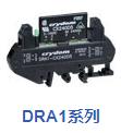 Crydom快达固态继电器导轨安装型 DRA1-CX240D5