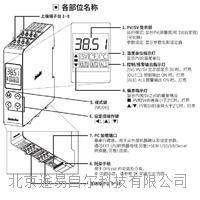 韩国Autonics温控器TR1D-14RN TR1D-14RR