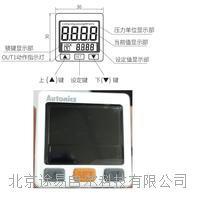 数字显示压力表autonics压力传感器PSK1-C01C PSK1-C01C-R1/8