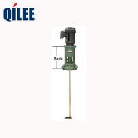 QL9005小型污水处理厂立式全自动工业搅拌机 QL9005