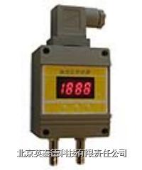 B0600微壓/差壓變送器 B0600