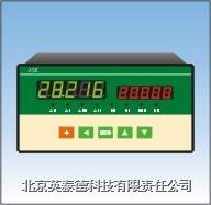 XSE系列增強型智能數字控制儀  XSE 系列增強型智能數字控制儀