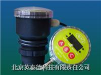 防爆超聲波液位計 BMC-90EX防爆型超聲波液位計