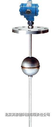 UQZ-33浮球液位變送器 UQZ-33浮球液位變送器