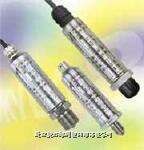 KYB18絕壓/壓力變送器 KYB18系列絕壓/壓力變送器