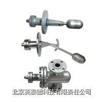 UQK-01、02、03、04型浮球液位開關 UQK-01、02、03、04型