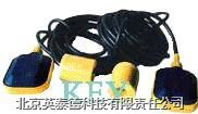 MAC3電纜浮球液位開關 MAC3電纜浮球液位開關