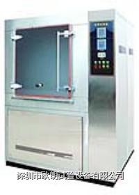 箱式淋雨試驗箱/防水試驗箱/箱式淋雨防水試驗箱/箱式淋雨試驗裝置