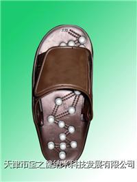 磁疗按摩鞋
